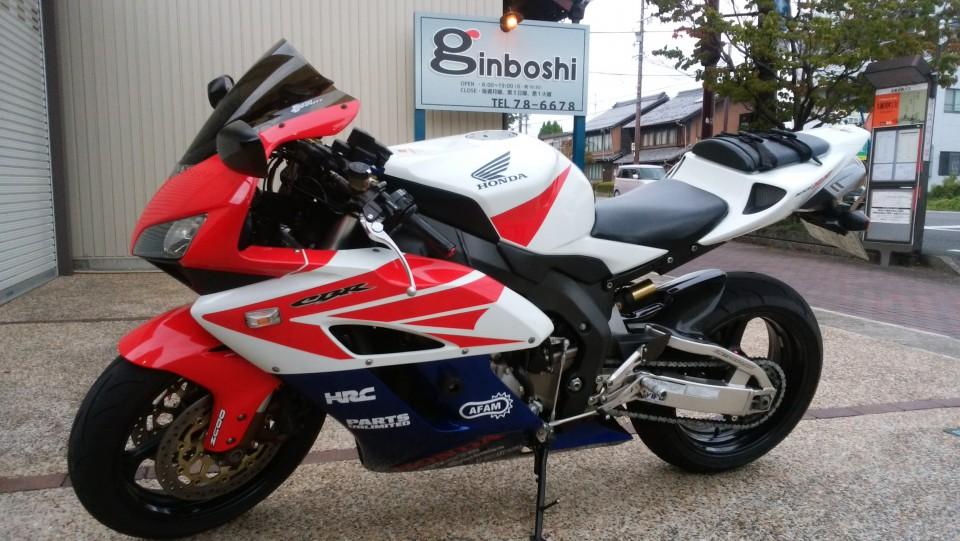 今日のバイク