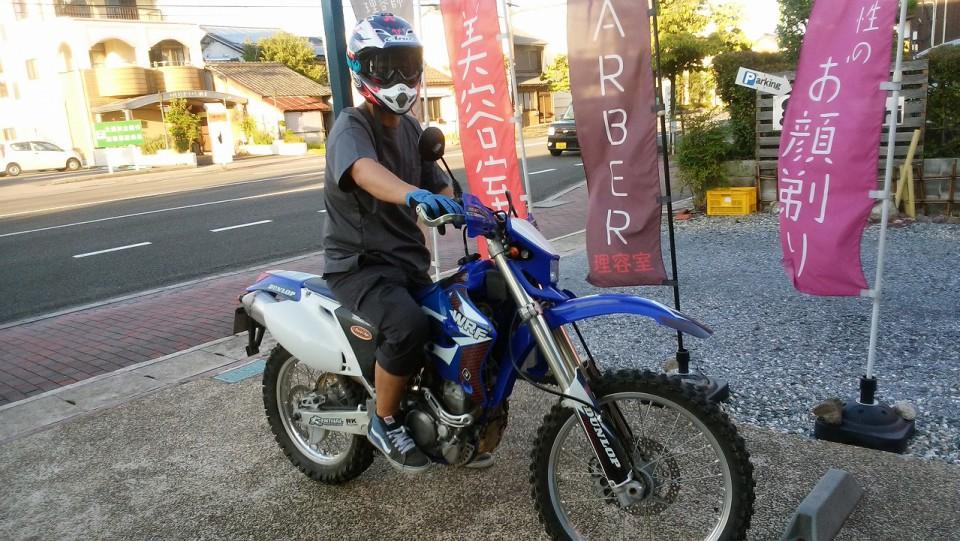 今日のバイク WR250F